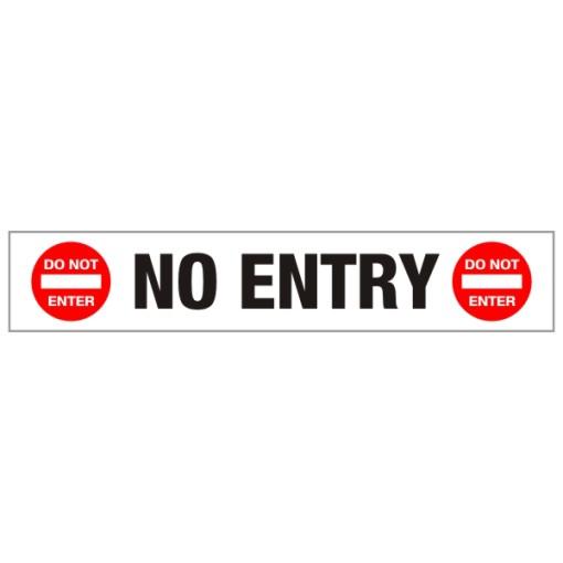 Parkade No Entry Sign