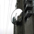 Convex Mirror Installed For Traffic