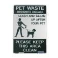 Pet Waste Station Sign